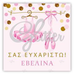 Μπαλαρίνα tutu ευχαριστήρια κάρτα - Προσκλητήρια Glitter