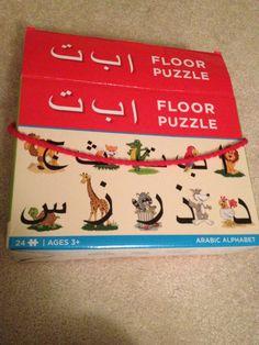 Arabic alphabet large floor puzzle- big pieces- for ages 2+                        http://www.amazon.com/Arabic-Alphabet-Floor-Puzzle-Alphabets/dp/0985072806/ref=sr_1_1?ie=UTF8&qid=1391381191&sr=8-1&keywords=arabic+floor+puzzle