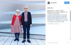 Matching couple has us all scrambling to achieve coordinated relationshipgoals【Photos】 | RocketNews24