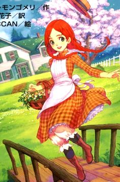 """It's so vibrant and """"fun""""! I would totally try her style :D Haccan, """"Anne of Green Gables"""" cover art Kawaii Chibi, Book Cover Art, Female Art, Transformers Art, Art, Kawaii Anime, Cartoon, Cover Art, Black Women Art"""
