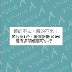 Theme Template, Templates, Studio, Stencils, Vorlage, Studios, Models