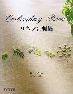 Fluffbuff: llibres de manualitats japonesos Arxius