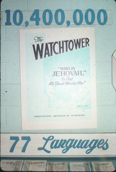 1975 issue of Watchtower (Roger Johnson) Jw Watchtower, Watchtower Society, Who Is Jehovah, Jehovah Witness, Roger Johnson, Jehovah's Witnesses Beliefs, Kingdom Ministry, Isaiah 43, Way Of Life