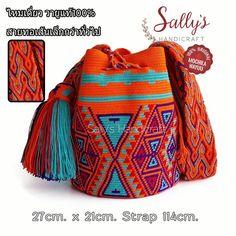25 отметок «Нравится», 3 комментариев — กระเป๋าวายูแท้100% Wayúu bag (@sallyshandicraft) в Instagram: «SOLD❌ สายทอโอโซ(โอซา) เส้นเล็ก ❌ไม่ใช่ไหมสองเส้นหรือไหมคู่นะคะ ขนาดM เทคนิคไหมเดี่ยว นน.เบา…»