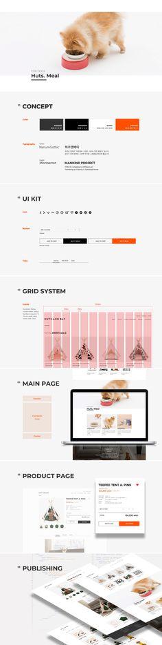 리메인 (remain) 수강생 웹 디자인 포트폴리오. / UX, UI, design, bx, micro site, microsite, 웹 디자인, 웹 포트폴리오, 마이크로 사이트, 쇼핑몰 디자인, 기업 사이트 / 리메인 작품은 모두 수강생 작품 입니다. www.remain.co.kr Website Layout, Web Layout, Organizational Chart Design, Portfolio Layout, Grid System, Design System, Ui Ux Design, Web Design Inspiration, Style Guides