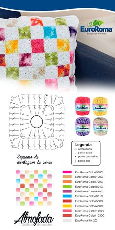 Almofada com squares utilizando os barbantes EuroRoma Colori e EuroRoma Branco.