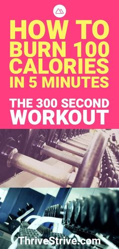 A lot of us are busy a lot of the time. We don't have for hour long workouts. For those people, they could use this quick workout that's going to burn 100 calories. Fitness Inspiration Quotes, Fitness Motivation Quotes, Weight Loss Motivation, Fitness Tips, Workout Motivation, Best Weight Loss Plan, Yoga For Weight Loss, Weight Loss Program, Workout To Lose Weight Fast