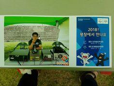 DS2RGO   Syd Korea