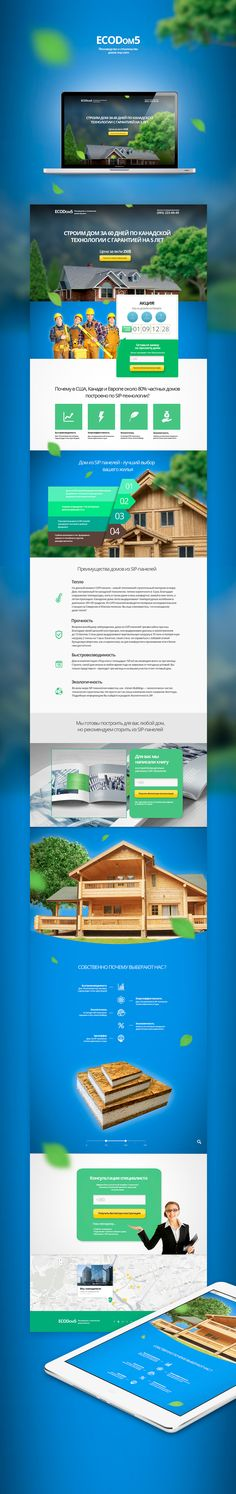 ECODom5 on Behance