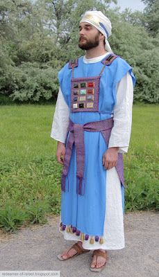 A model wearing the clothing of an Old Testament high priest, created by Israel Daniel Smith. Priest Outfit, Priest Costume, King Costume, Nativity Costumes, Christmas Costumes, Biblical Costumes, Bible Study For Kids, Dress Up Day, Bible Studies