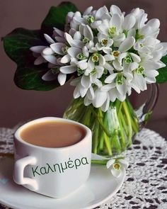 Coffee Time, Coffee Cups, Tea Cups, Good Morning, Beautiful Flowers, Pop Art, Tableware, Mornings, Spring
