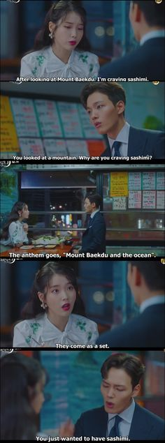 Jang Man Weol is the superficial and fashionista owner of Hotel Del Luna , a peculiar hotel that accepts only a certain kind of clien. Korean Drama Series, Korean Drama Quotes, Best Kdrama, Web Drama, Kdrama Memes, Kim Sun, Live Action Movie, Saddest Songs, Drama Movies