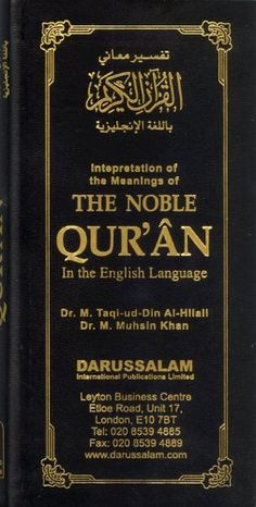 Noble Quran (Interpretation of the Meanings of Noble Quran ) Meaning Of Noble, Books On Islam, Eid Greeting Cards, Eid Greetings, Noble Quran, Pocket Edition, Islamic Art Calligraphy, Meant To Be, Amazon