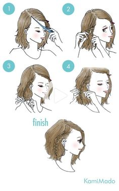Short and easy ☆Short side arrangement♪ [With Curly Hair Short Haircuts, Pixie Haircut, Wavy Hair, Short Hair Cuts, Hairstyle Short, Thick Hair, Style Hairstyle, Pixie Cuts, Short Pixie