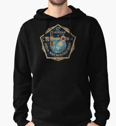 """""""CCCP Space Station 12"""" Pullover Hoodies by Lidra 