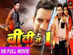 Biwi No 1 Bhojpuri HD Movie Download and Watch Online Superhit Dinesh Lal Yadav Nirahua, Monalisha Bhojpuri Full Film Biwi No 1 Download and Online Watch in Mp4 HD BIWI... Read more » Bhojpuri Full HD Movies INDIAN BEAUTY SAREE PHOTO GALLERY  | I.PINIMG.COM  #EDUCRATSWEB 2020-07-02 i.pinimg.com https://i.pinimg.com/236x/73/7c/22/737c223126cbd281486bbe13d2d0b90e.jpg