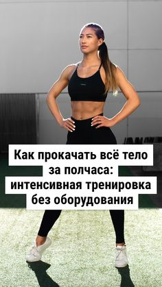 Fitness Programs Near Me Workout Posters, Workout Memes, Fun Workouts, At Home Workouts, Fitness Tips, Health Fitness, Fitness Exercises, Fitness Mat, Fitness Equipment