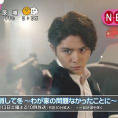 VIDEO   믿고보는 야마다 연기는 엘리트경찰답게 완전 짱이닷👍❤ #山田涼介 #yamadaRyosuke #やまだりょうすけ #Heysayjump #かっこいい #かわいい #もみ消して冬 #もみ消して冬わが家の問題なかったことに #大好き