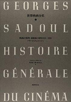 """Результат пошуку зображень за запитом """"Georges Sadoul book"""""""
