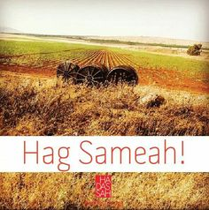 chag shavuot greetings