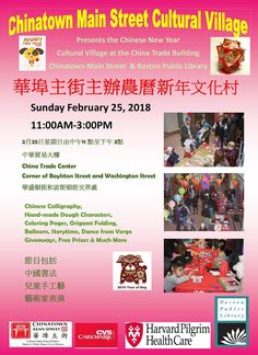 I'm so proud to be invited to share crafts at this big Boston Chinatown event again this year! (You can see Lucky Bamboo Crafts in the photo) www.luckybamboocrafts.com