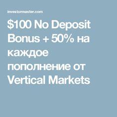 $100 No Deposit Bonus + 50% на каждое пополнение от Vertical Markets