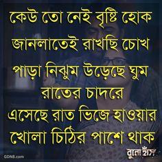 27 Best Bengali Images Buen Dia Bhagat Singh Blessing