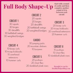 Full Body Shape Up Workout via Healthy Helper [fitness, workout, exercise, total body workout, full body workout, workouts, healthy living, healthy helper]