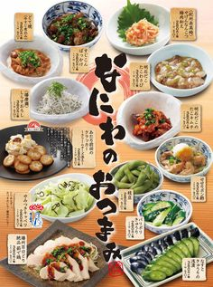 酔虎伝 なにわのおつまみ Sushi Bar Design, Food Catalog, Japanese Menu, Menu Layout, Gastro Pubs, Restaurant Menu Design, Food Menu, Wine Recipes, Good Food