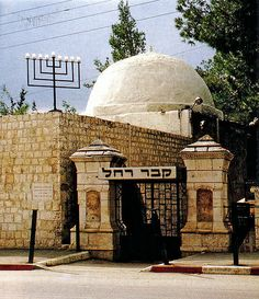 "*ISRAEL ~ TOMB of RACHEL: located between Jerusalem+Bethlehem in the west bank.This site is believed to be the burial place of the biblical matriarch Rachel, wife of Jacob and mother of two of his twelve sons. She died giving birth to Benjamin and ""Jacob set a pillar upon her grave"" (Gen. 35:19)."