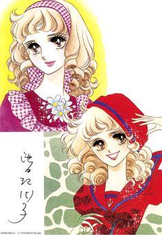 Oniisama e... by Ryoko Ikeda
