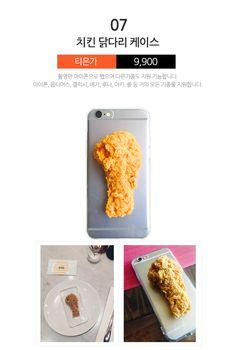 치킨 케이스. 아이폰 케이스