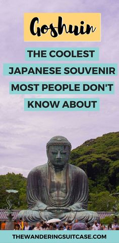 Learn more about this unknown Japanese souvenir | Souvenirs to buy in Japan | Japan travel guide | Japanese | Tokyo | Kyoto | Temples Shrines | Asia | East Asia #japantravel #japansouvenir via @wanderingsuitca