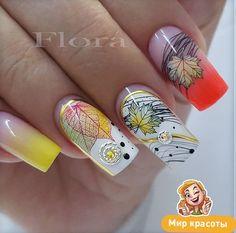 Manicure Nail Designs, Fall Nail Art Designs, Nail Manicure, Paris Nail Art, Paris Nails, Pretty Nail Art, Beautiful Nail Art, Funky Nails, My Nails