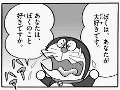 Pin by 栁 on 使える(確信) Cartoon Expression, Iphone Wallpaper Fall, Manga Characters, Doraemon, Vaporwave, Anime Comics, Funny Comics, Funny Photos, Cool Words