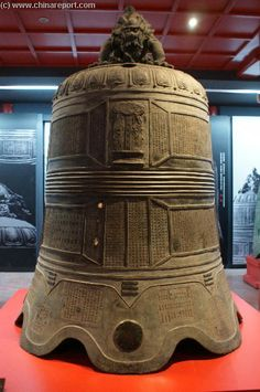 Bronze Bell of the BaiLin Temple, cast in the 46Th Year of the Reign of Emperor Kangxi of the Ching Dynasty in 1707 AD. Height: 236 cm, Diameter 168 cm, weight 2268 Kg.