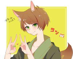 Boy Cat, All Art, Manga, Anime, Animation, Cats, Artist, Fictional Characters, Characters