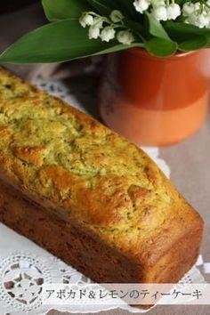 アボカド&レモンのティーケーキ