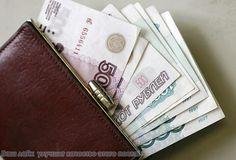 Среднемесячная зарплата по Можге на 1 февраля составила более 23 тысяч рублей https://mozlife.ru/stati/o-mozhge/srednemesjachnaja-zarplata-po-mozhge-na-.html  Среднемесячная заработная плата по городу Можге на 1 февраля 2017 года составила 23031 рубль, по сравнению с аналогичным периодом прошлого года она увеличилась на 5,5%.