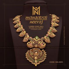 Where Sell Gold Jewelry Product Indian Wedding Jewelry, Bridal Jewelry, Gold Jewelry Simple, Gold Jewellery Design, Handmade Jewellery, India Jewelry, Jewelry Patterns, Hyderabad, Sell Gold