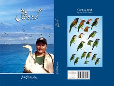 Book on environmental and wildlife issues released
