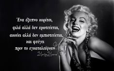 """""""If your gonna be two-faced at least make one of them pretty"""" -Marilyn Monroe Chanel N 5, Perfume Chanel, Daily Quotes, Best Quotes, Famous Quotes, Blonde Quotes, Marilyn Monroe Quotes, Marylin Monroe, Imperfection Is Beauty"""