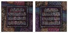 Contemporary Arabic Calligraphy Art