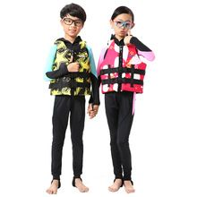 Life Vest for Kids Children Life Jacket Water Sports Equipment Kids Swiming Lifejacket Life Jacket for kids Fishing Life Vest