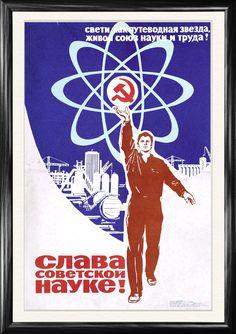 """""""Мирный атом"""", советский агитационный плакат"""