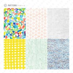 【水彩】パターン 10点セット   haconiwa DESIGN STORE