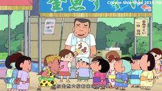 クレヨンしんちゃん アニメ 日本 Vol 725 - 高品質 2015