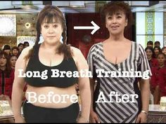 Long Breath Training, Japanese weight loss method, only ONE minute, easy, simple, intense exercise - YouTube