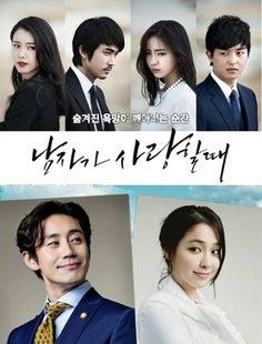 'When A Man Loves' becomes the new #1 Wed-Thurs drama