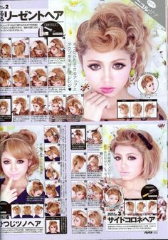 Gyaru hairstyle Cool Hairstyles For Girls, Kawaii Hairstyles, Retro Hairstyles, Gyaru Hair, Diy Your Hair, Kei Visual, Gyaru Fashion, Hair Reference, Asian Hair